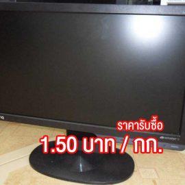 รับซื้อจอเก่า LCD LED